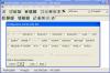 PonyProg_Fuses-LockBits_M32.png